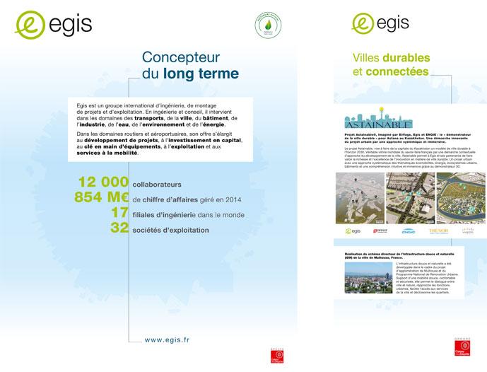EGIS_stand_03